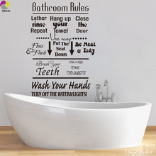 Bathroom Rule Letter Quote Wall Sticker Towel Hang up Close up Brush teeth Toilet Wall Decal For Washroom Wc Waterproof Vinyl(China)