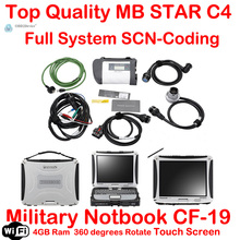 Quality A+++MB Star C4 Sd Connect With 2017-12 Vediamo+ DTS Fit For Mb star c4 Warranty Quality MB Star Sd Connect C4(China)
