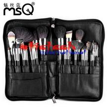 by ems or dhl 10sets Fast EXpress  MSQProfessional 32pcs High Quality Makeup Brushes Set Soft Animal Hair With PU Leather Belt