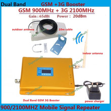 LCD Dual Band 65dbi 3G W-CDMA 2100MHz + GSM 900Mhz GSM 3G Repeater 3G GSM Mobile Phone Signal Repeater 3G GSM Booster Amplifier