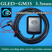 GLED-GM35 Vehicle traveling data recorder GPS module external GPS antenna TTL module 3.5 MM headphone port G - MOUSE 1PCS
