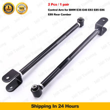 For BMW E36 E46 3 Series E83 X3 E85/86 E89 Z4 318 323 Rear Lower Camber Control Arm Arms 316 M3 E46 E83 E85 E86 E89 X3 Z4