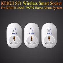KERUI Wireless Remote Switch Smart Socket Power EU US UK AU Plug Standard for Home Security Alarm System G19 G18 8218G 433MHz(China)