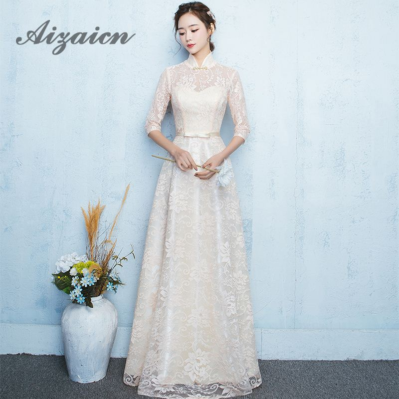Modern Chinese Traditional Women Clothing Evening Gown Wedding Cheongsam Dress Oriental Style Dresses Qipao Long Vestido
