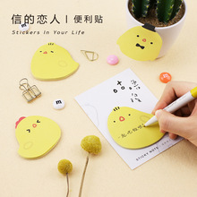 1Pc Kawaii Yellow Chicken Sticky Notes Post It Memo Pad School Office Supply Planner Stickers Paper Bookmarks Cute Stationery