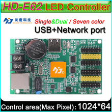 HD -E62 LED display controller, Single&double color P6 P10 LED sign Control card,With full color module Support seven color(China)