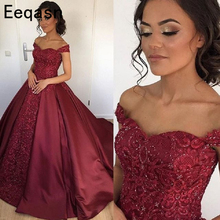 2018 Sexy Burgundy Appliqued Beading Long Prom Dresses Sweetheart  Floor-length Vintage Corset Formal Party 939a8533ecb0