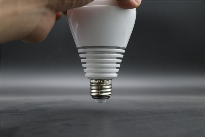 Bulb Camera2