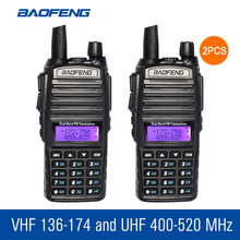 2pcs/lot BaoFeng UV-82 Handheld Walkie Talkie Dual Band Two Way Radio BF CB Radio Communicator Portable Ham Radio Transceiver(China)