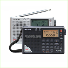 2015 new style TECSUN PL-310ET FM AM MW SW LW DSP Receiver WORLD BAND Shortwave RADIO Digital Demodulation Stereo Radio Hotsale
