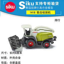 Brand New Car Toy 1418 Germany Claas Forage Harvester Diecast Metal Car Model Toy For Gift/Kids/Collection/Christmas(China)