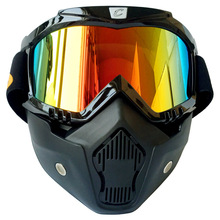 Men Women Ski Snowboard Eyewear Motorcycle Motocross Racing Goggles Outdoor Sports Glasses Mask Sunglasses
