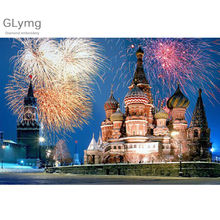 Needlework Fireworks Castle Landscape Diy Diamond Painting Full Diamond Embroidery Night City Square Drill Mosaic Decor Picture(China)