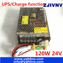 New arrival 120W 24V 4A UPS/Charge function switching power supply input 110/220v battery charger output 13.8v for SC-120W-24