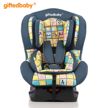 Baby Car Seat Child Safety Seat, 0-4-7 Years Old Baby, Baby Car Can Lie On The Chair Newborn basket Children Car Chair(China)
