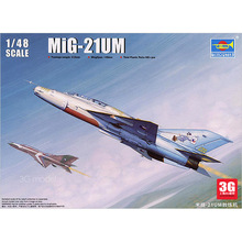 Trumpeter assembly aircraft model 02865 Model 1/48 MiG trainer -21UM