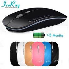 2.4GHZ USB Computer Rechargeable Wireless Mouse Mute Slient Button Work Long 3-5 Months For PC Laptop