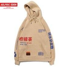 Aelfric Eden Lemon Tea Letter Print Fleece Hoodie 2018 Hip Hop Pullover Hoodies Sweatshirts Men Women Harajuku Streetwear KJ331