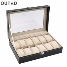 OUTAD 12 Slots Grid PU Leather Watch Boxes Casket Display Box Jewelry Storage Organizer Case locked Watch With Glass Top Winder