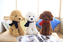 Cute dog doll scarves simulation Teddy plush toy dog