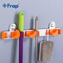 Frap Baño de aluminio espacio de almacenamiento puede mover estante montado  en la pared titular de almacenamiento para Mop cepil. af19510029af