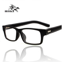 Mincl/Gimmax square frame glasses vintage black leather eyeglasses frame myopia plain glass spectacles