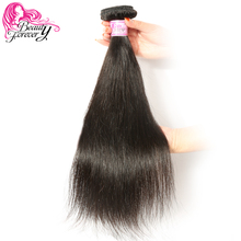 Beauty Forever Brazilian Straight Hair Weaving Remy Human Hair Weave Bundles Natural Color Free Shipping(China)