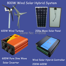 600w free energy solar home system solar panel 200w 600w wind turbine 600w inverter/600w wind solar hybrid controller(China)