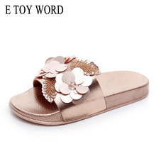 E TOY WORD 2018 New Women bright Slippers Spring Summer Autumn Home Beach Slippers Home Flip Flops Comfortable Flat Shoes(China)