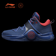 Li-Ning Men WOW 6 'Veteran' Basketball Shoes Cushion Sneakers Li-Ning Cloud Support LiNing Sports Shoes ABAM089 XYL133(China)