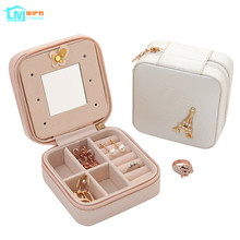 Jewelry Packaging Box Casket Box For Exquisite Makeup Case Cosmetics Beauty Organizer Container Boxes Graduation Birthday Gift(China)