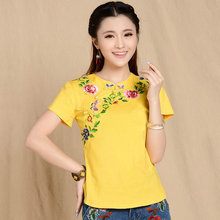 Classic Embroidery Short Sleeve Slim Cotton Knit Tops Summer New Vintage Large Size Women T Shirts Green Yellow Black White(China)