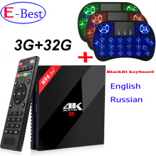 H96 PRO+ Android 7.1 TV Box Amlogic S912 Octa Core 3G/32G plus backlit Keyboard WiFi 2.4G/5.0G BT4.1 KODI 17.0 H.265 4K Player(China)