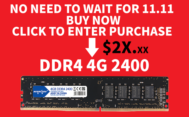 Promotions-DDR4