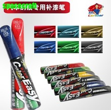 Car scratch repair pen, auto paint pen for Lexus IS250 ES240/350 RX270/350 ,free shipping(China)