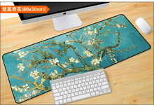 New!!! Chinese wind, art super mouse pad, inspirational Chinese landscape painting, art, home office, writing pad, table mat(China)