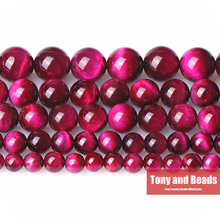 "Free Shipping Natural Stone Magenta Tiger Eye Agate Round Loose Beads 15"" Strand 6 8 10 MM Pick Size  TG15"