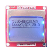 84X48 84*48 LCD Module With Blue Backlight Adapter PCB For Nokia 5110 For Arduino Free Shipping