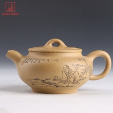 Authentic Chinese Kung Fu Tea Pot Handmade Yixing Clay Tea Set High-end Zisha Teapot With Gift Box Safe Packaging(China)