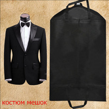 1pc Black Dress Clothes Garment Suit Cover Bag Non-woven Dustproof Jacket Skirt Storage Protector FK871745(China)