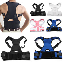 New Arrival Unisex Elastic Orthopaedic Adjustable Back Support Back Shoulder Posture Corrector Straighten Out Brace Belt Strap(China)