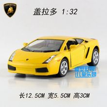 Gift for boy 1:32 12.5cm Kinsmart cool creative Gallardo car vehicle alloy model pull back children birthday toy(China)