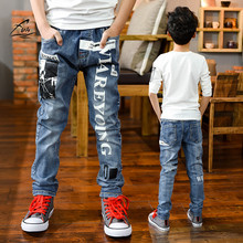 Kids Clothes Pioneer Kids Boy Jeans Elastic Waist Casual Spring Autumn Boys Jeans Children's Fashion Trousers Letter Printed(China)