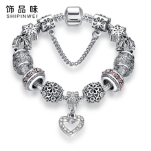Shipinwei Antique Silver Plated Charm Bracelet & Bangle with Heart and Daisy Beads Bracelet for Women christmas gifts