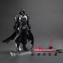 26cm Star Wars Darth Vader Play Arts Kai PVC Action Figure Toys Collectors Model With Box