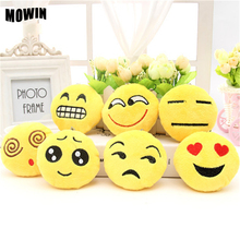 3pcs/lot Smiley Emoji Cartoon Faces Design Soft Round Emoticon Baby Plush peluches Toy Doll Smiling Faces Key Chain bolsa moeda