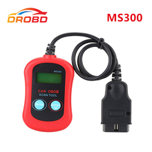 New MS300 OBDII OBD2 Car Auto Diagnostic scan Engine Code Reader MaxiScan MS300 obd 2 scanner MS 300 Free Shipping
