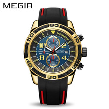 Buy MEGIR Silicone Sport Watch Men Relogio Masculino Top Brand Luxury Chronograph Army Military Watches Clock Men Quartz Wristwatch for $23.83 in AliExpress store