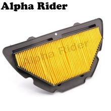 Motorcycle Air Intake Filter Cleaner Pleated Design for Yamaha YZF R1 R-1 1000 2004 2005 2006 Racer Bike Air Systems Accessories(China)