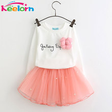 Keelorn Girls Clothing Sets lovely girls flower decorated white t shirt+pink skirt with rhinestone for kids clothes Girls Dress(China)